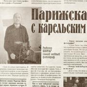 200203-westi_ru-vs