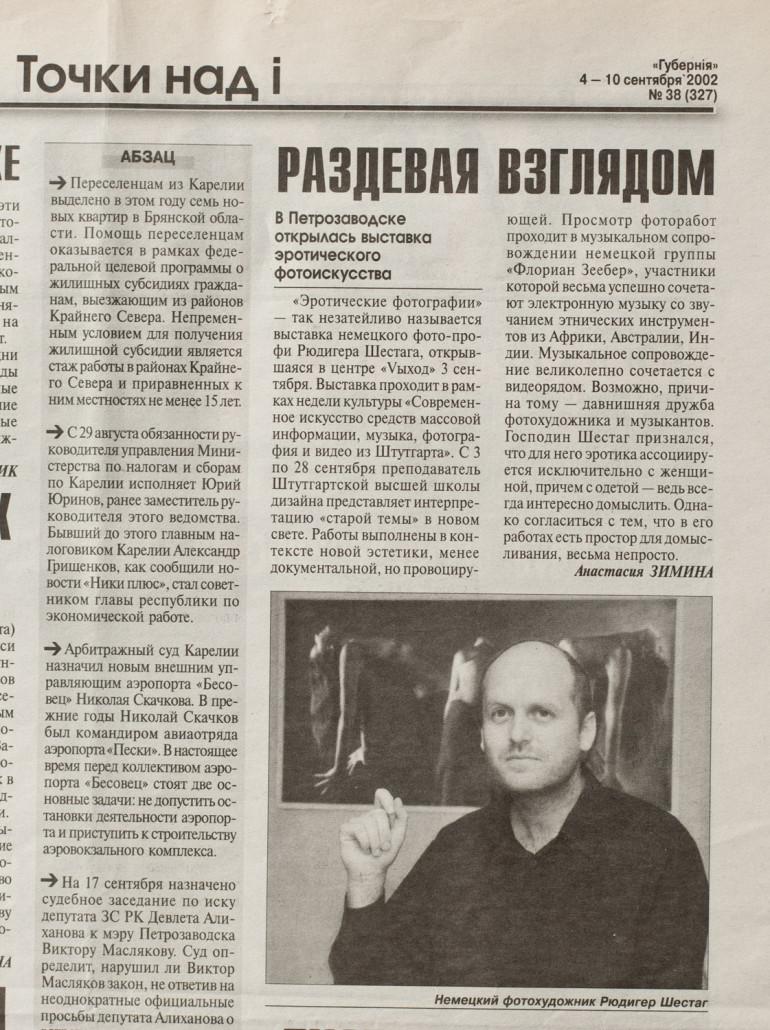 200209-gubernia_ru