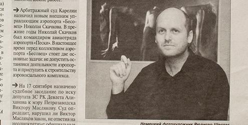 200209-gubernia_ru-vs