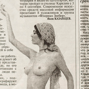 200209-karelia_ru-vs