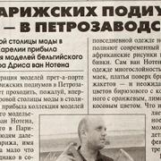 200302-gubernia_ru-vs