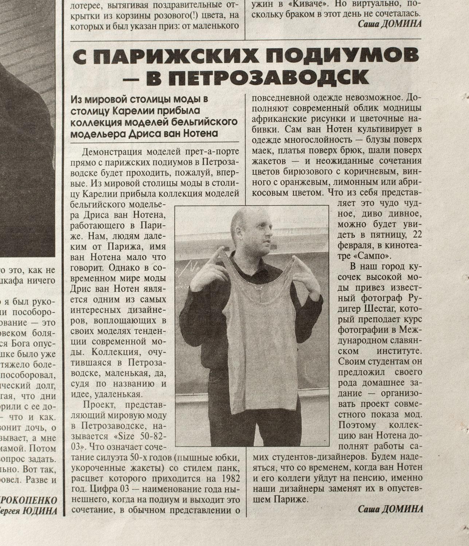 200302-gubernia_ru