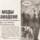 200302-komsomolskaja-prawda_ru-vs