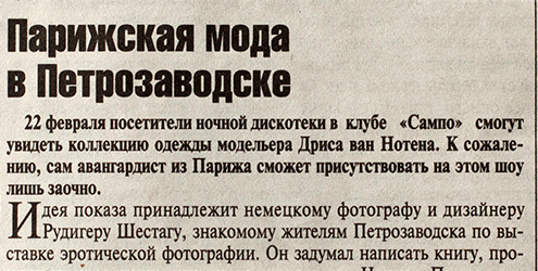 200302-tbp-panorama_ru-vs