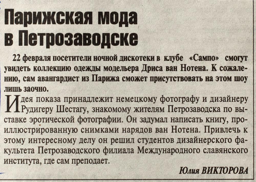 200302-tbp-panorama_ru