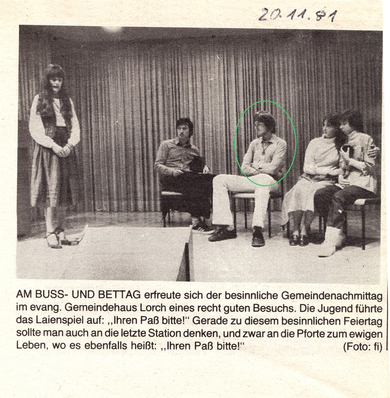 19811120_theater